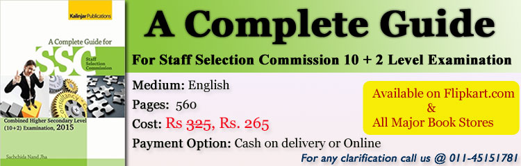 https://sscportal.in/sites/default/files/A-Complete-Guide-for-SSC-CHSLE.jpeg