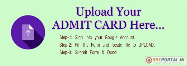 SSC UPLOAD ADMIT CARD