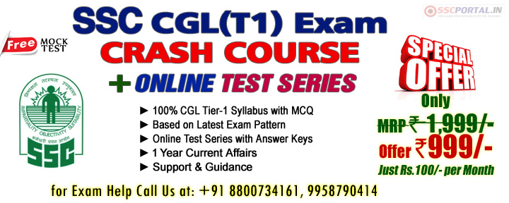 SSC CGL Online Course