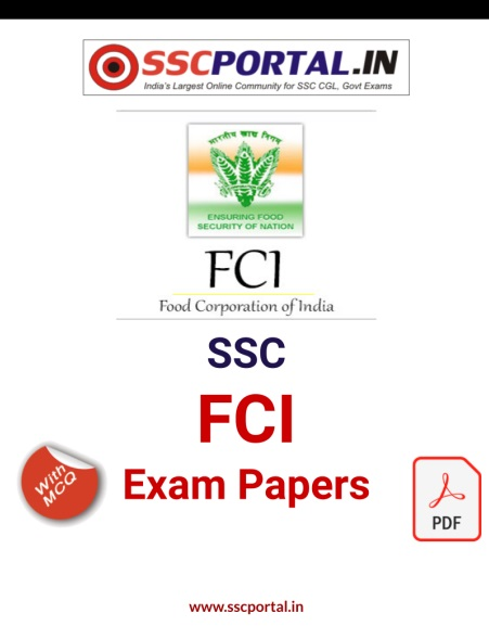 SSC CGL 2020 Exam Papers