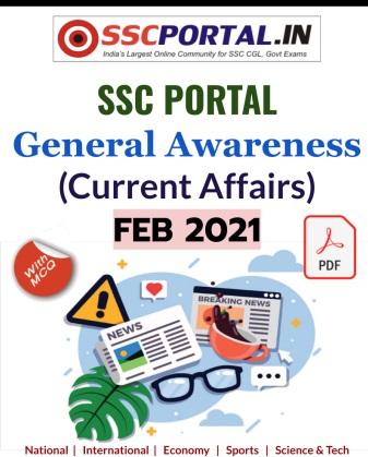 SSC CGL, CHSL, JE, CPO General Awareness PDF