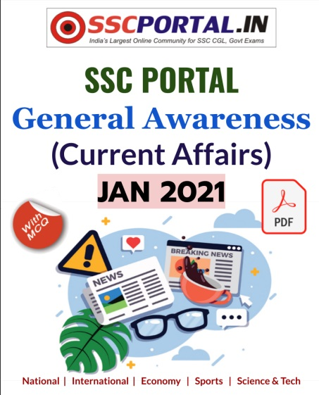 SSC CGL, CHSL, JE, CPO General Awareness PDF