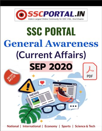 General Awareness for SSC Exams - MAY 2020