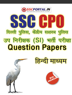 SSC-CPO-HINDI-PAPERS-PDF