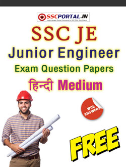 SSC JE HINDI Exam Papers