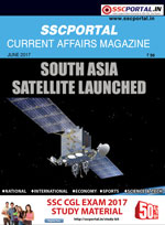 SSC CGL Magazine