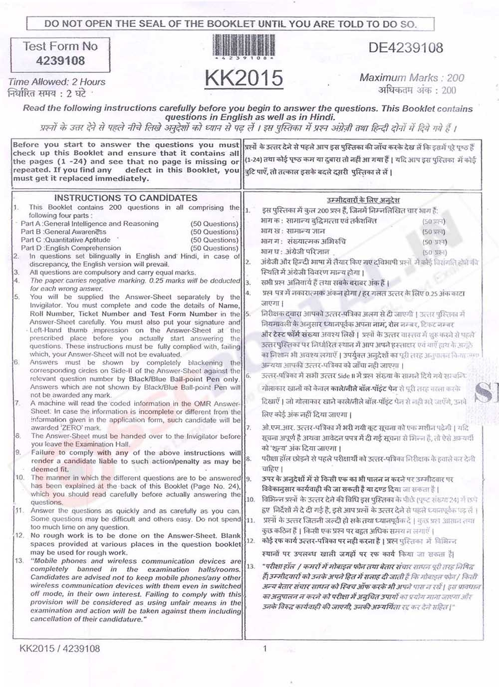 Download) SSC CGL (Tier - 1) Exam Paper - 2015 (held on 9-8-2015 ...