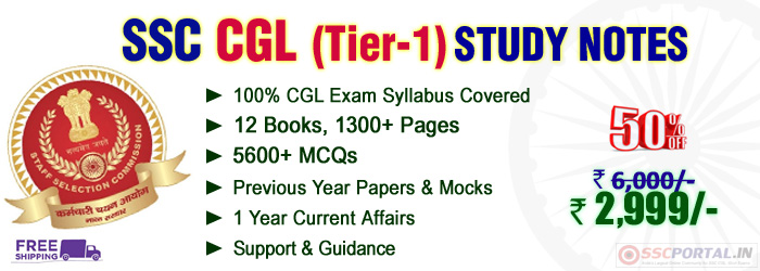 Study-Notes-for-SSC-CGL-Tier-1