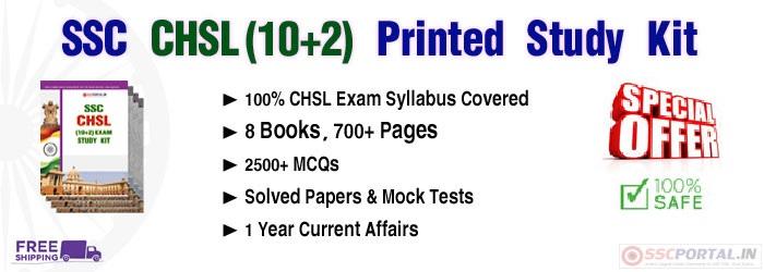 SSC CHSL Exam STUDY MATERIALS