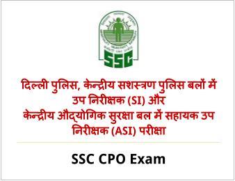SSC CPO Hindi