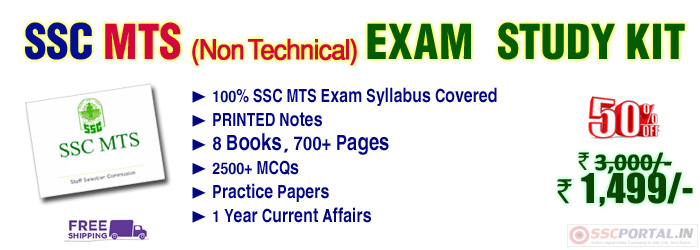 SSC-MTS-STUDY-NOTES