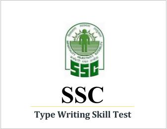 SSC Type Test Logo