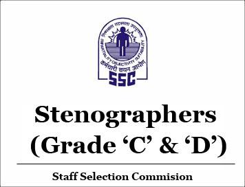 Download) SSC : Stenographers Grade C&D Exam Papers | SSC PORTAL
