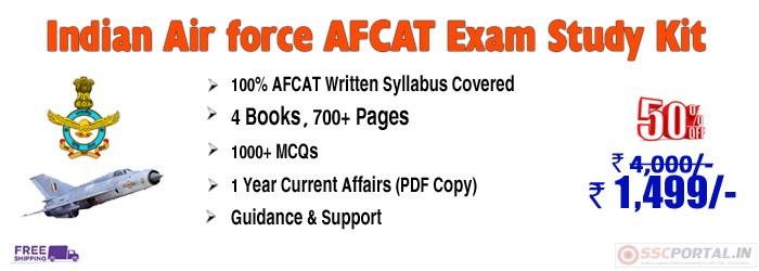 Indian-Air-force AFCAT Exam