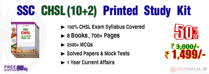 SSC CHSL Exam Books