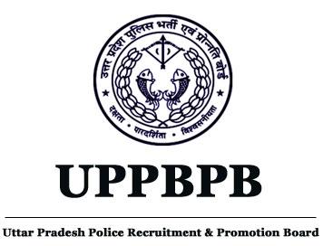 UPPBPB Police  Recruitment for Computer Operator Grade I Posts - 2017