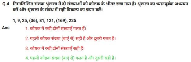 SSC MTS Hindi Papers