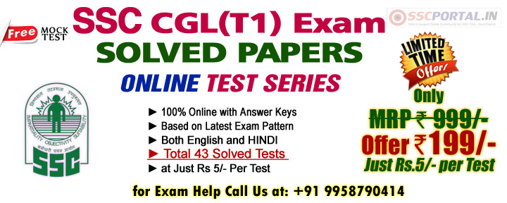 SSC CGL Tier-1 Previous Year Solved Papers Online Tests Series