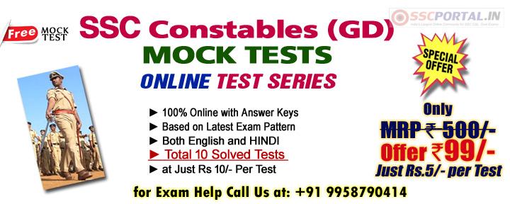 SSC CPO Online Test Series
