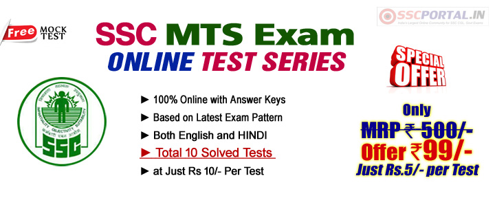 SSC CPO Online Test Series