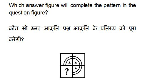 ssc cgl 2017 exam paper held on 08 aug 2017 shift 1 reasoning q id 21 img - SSC CGL 2017 exam paper Held on 08-AUG-2017 Shift-1