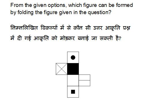 https://sscportal.in/sites/default/files/ssc-cgl-2017-exam-paper-held-on-11-aug-2017-shift-1-reasoning-q-id-19-img.jpg