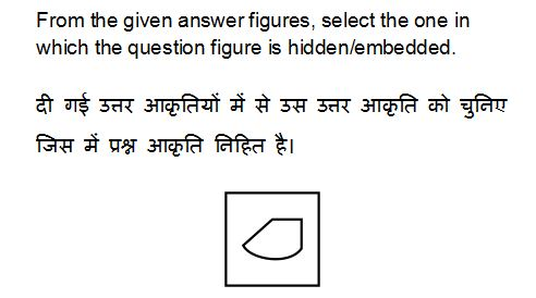 https://sscportal.in/sites/default/files/ssc-cgl-2017-exam-paper-held-on-11-aug-2017-shift-1-reasoning-q-id-22-img.jpg