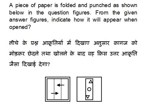 https://sscportal.in/sites/default/files/ssc-cgl-2017-exam-paper-held-on-11-aug-2017-shift-1-reasoning-q-id-23-img.jpg
