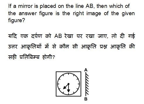 https://sscportal.in/sites/default/files/ssc-cgl-2017-exam-paper-held-on-11-aug-2017-shift-1-reasoning-q-id-24-img.jpg