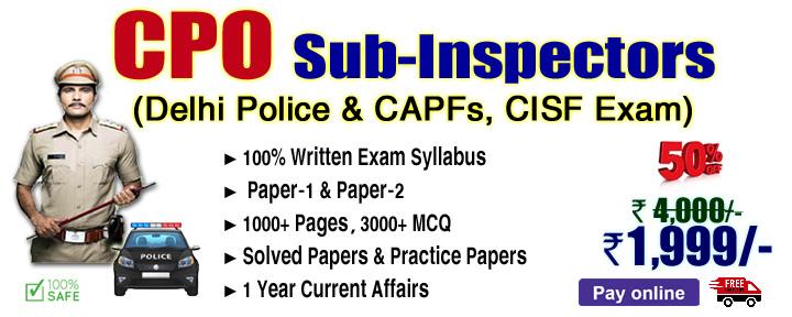 study-kit-delhi-police-cpo